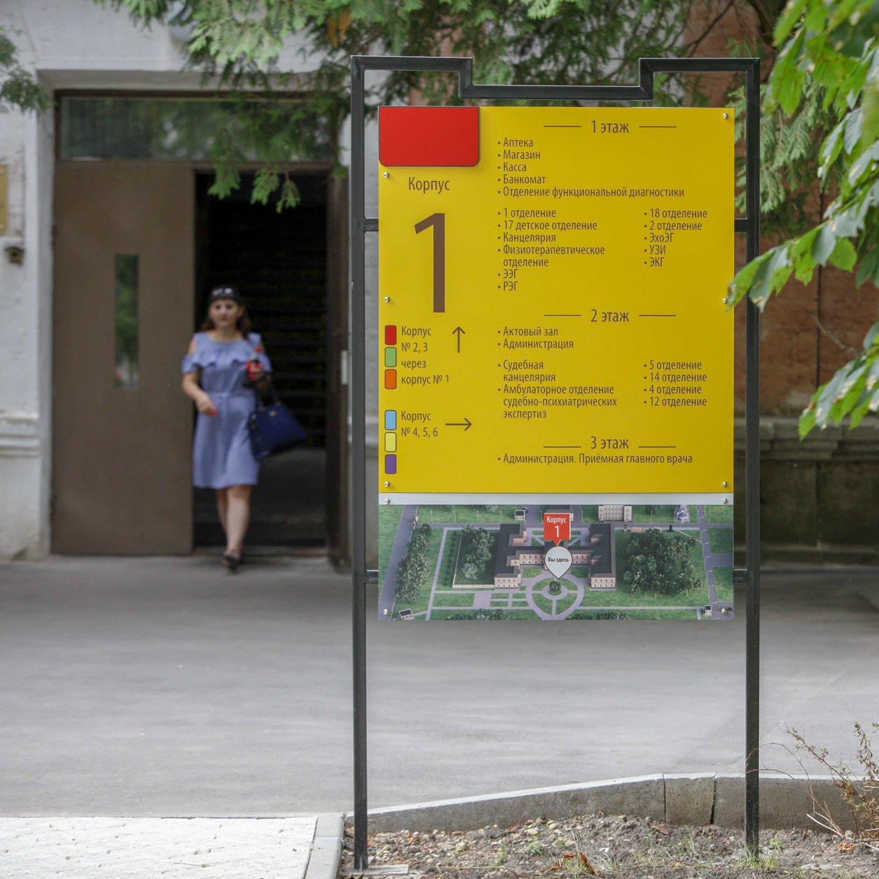 Главный корпус Ставропольской психиатрической больницы