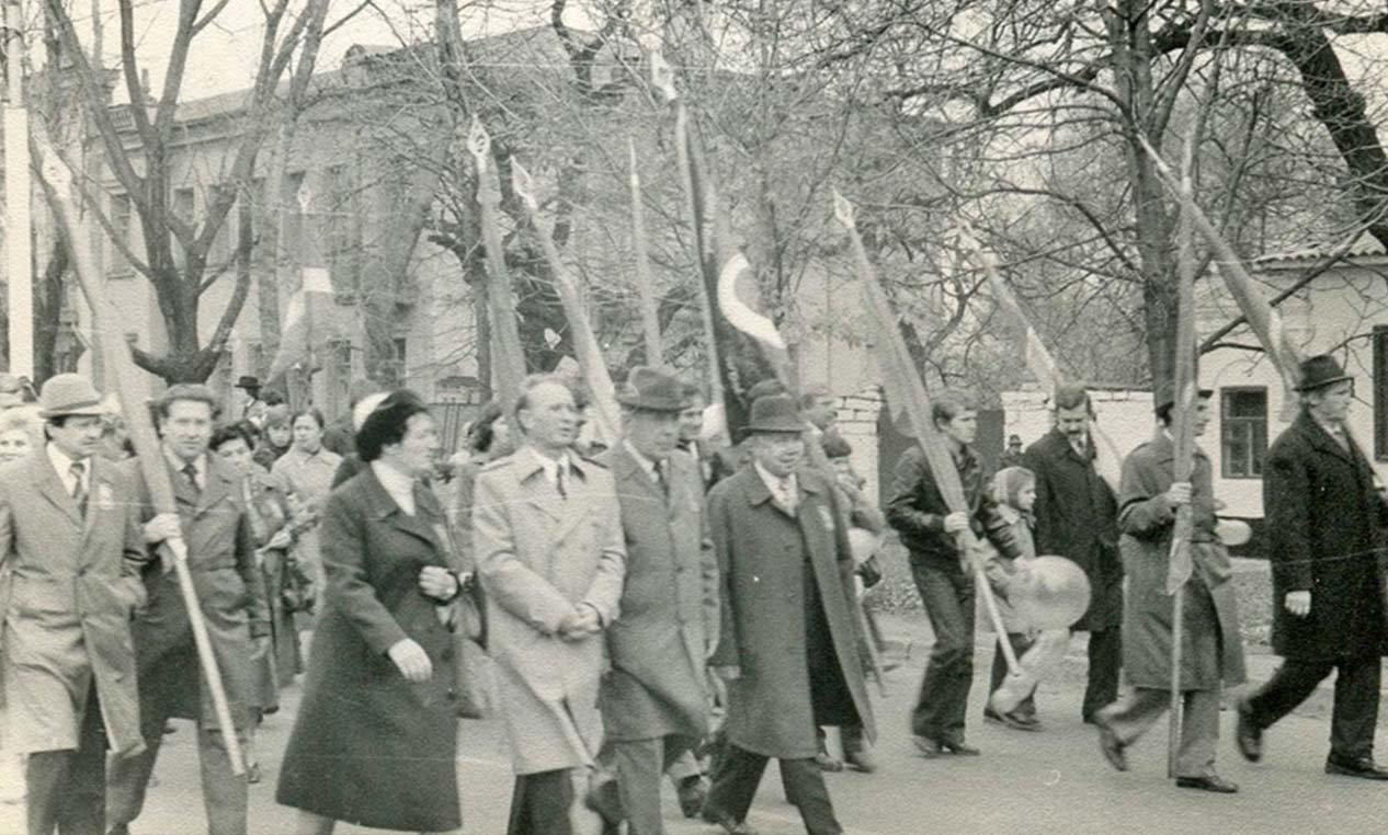 демонстрация 1960-е