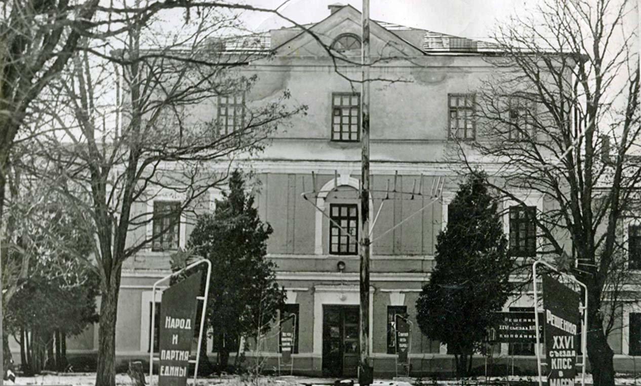 главный корпус 1960-е
