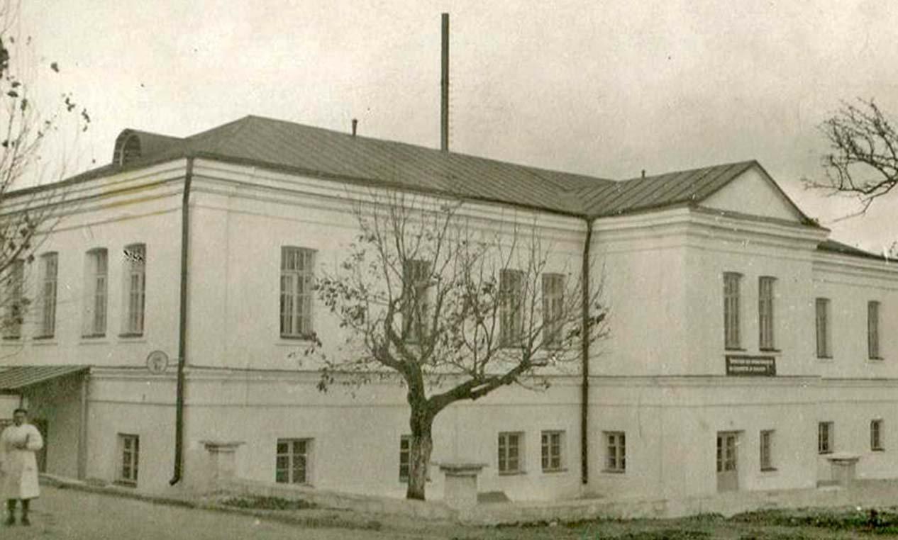 корпус больницы 1960-е