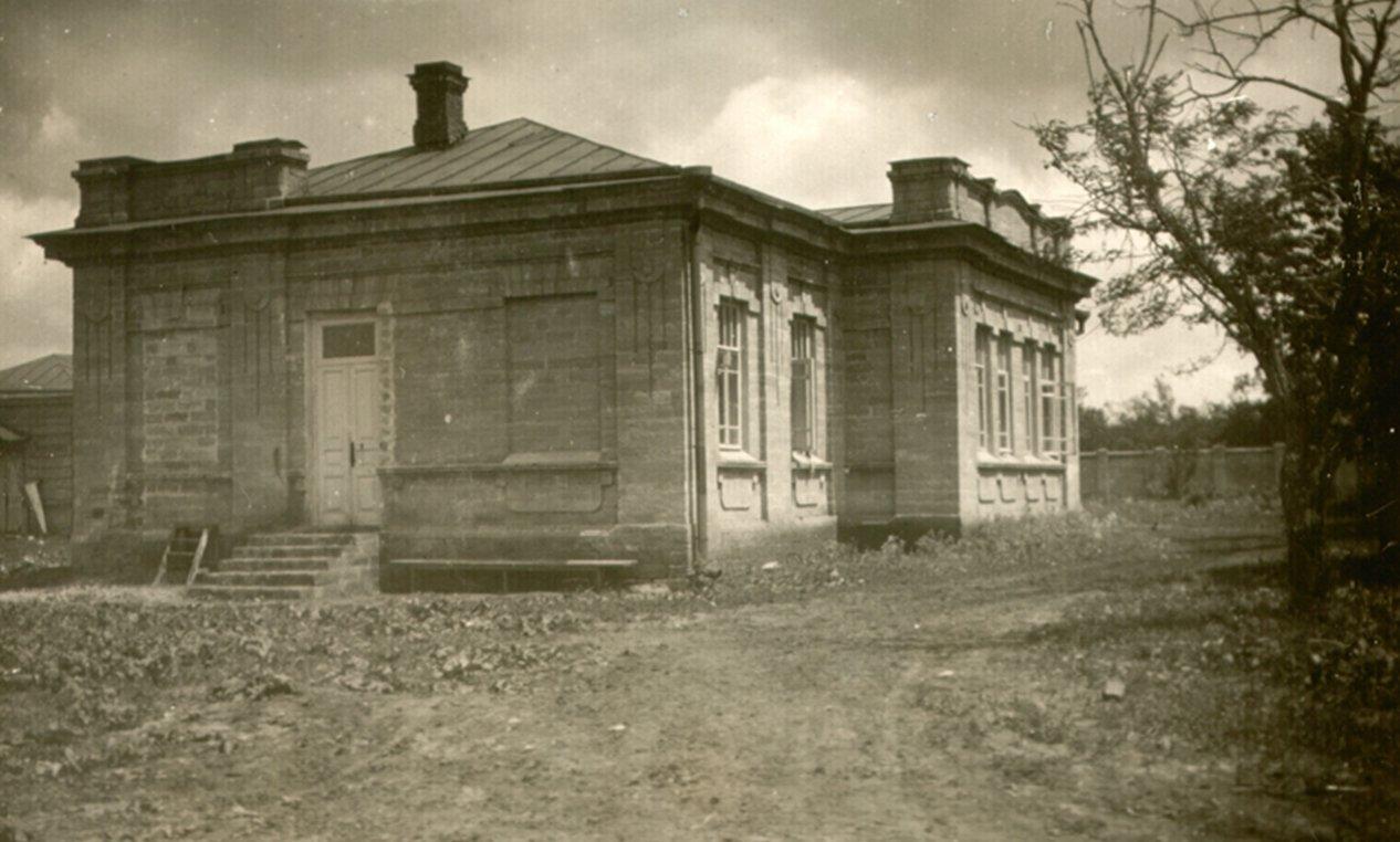 здание рабочего отделения