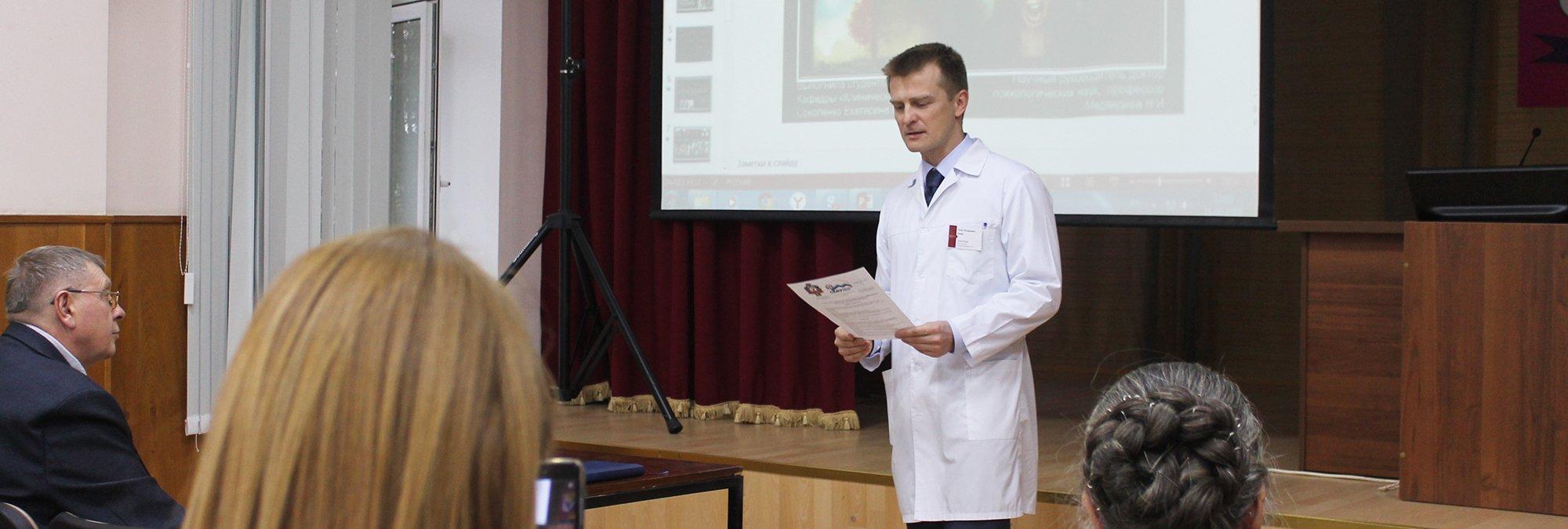 Межвузовская конференция студентов