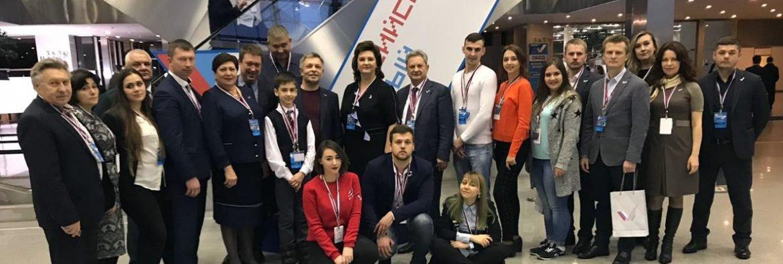 Олег Боев принял участие в региональной конференции ОНФ