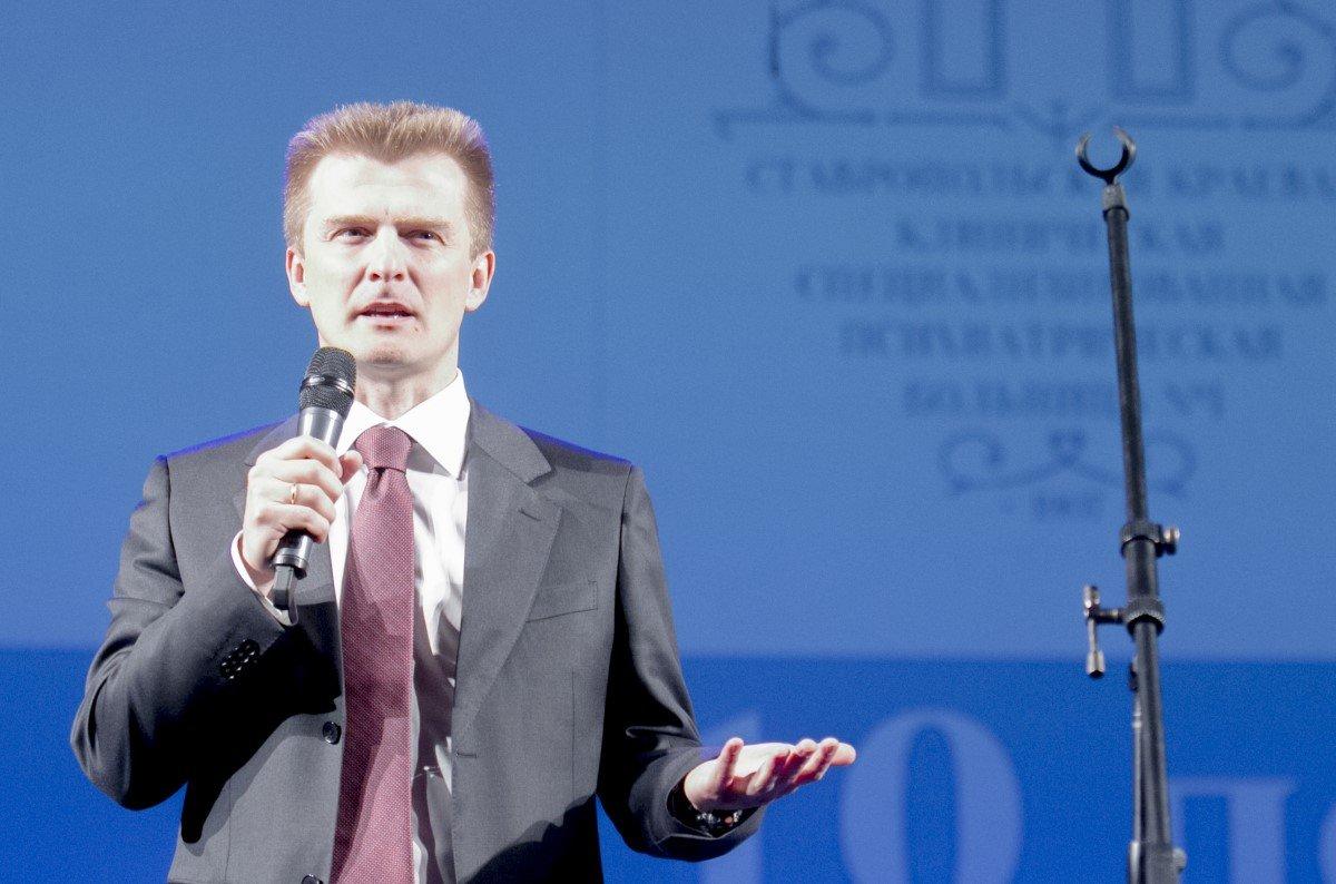 Олег Боев выступил на конференции Общероссийского народного фронта