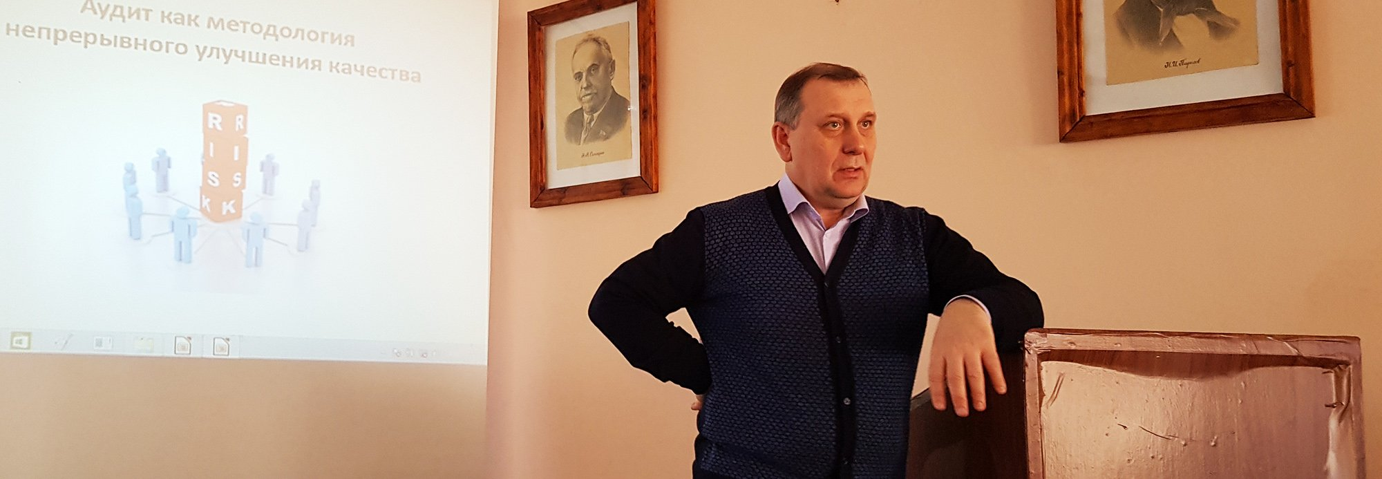 Специалисты больницы приняли участие в аудите Росздравнадзора