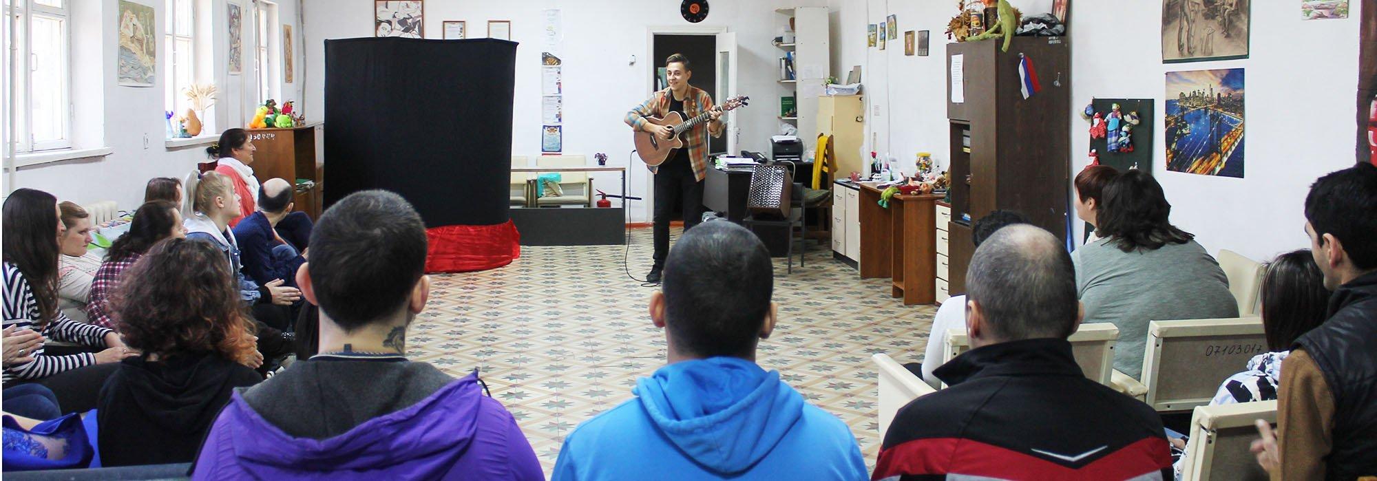В Клубе прошёл концерт гитариста-виртуоза Юрия Полежаева