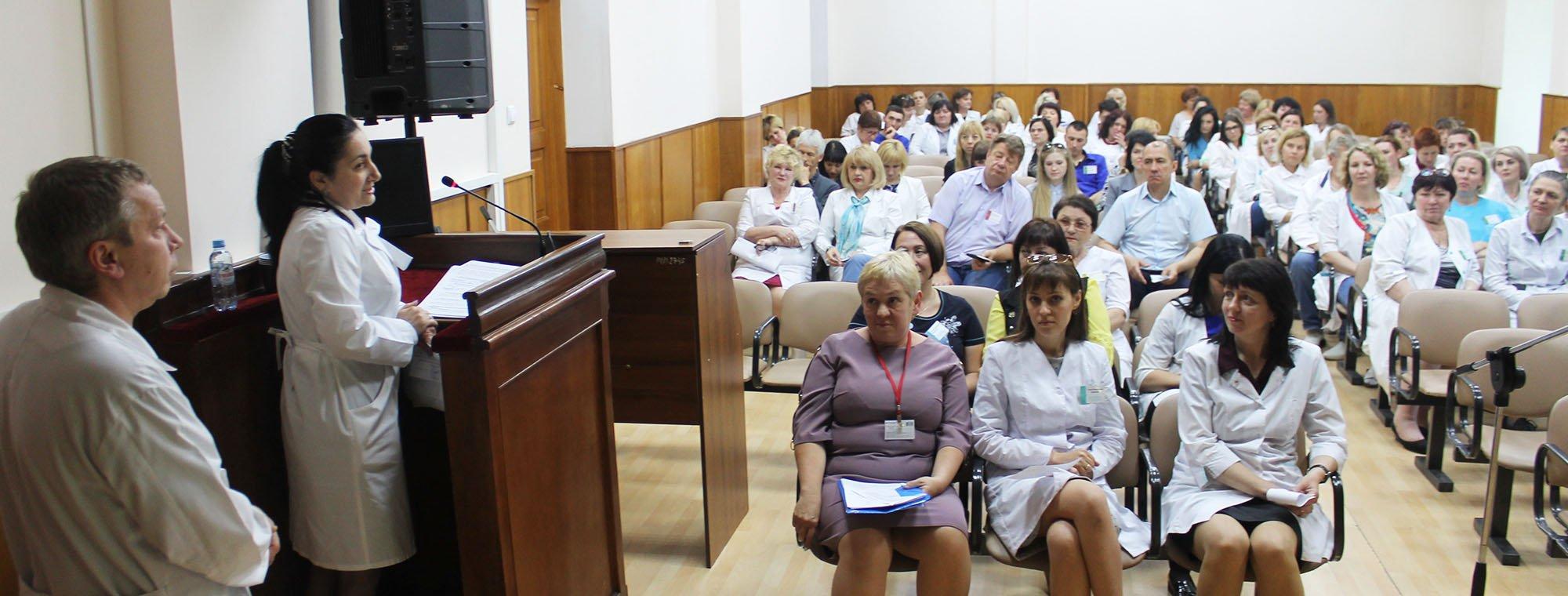 В больнице переизбрали председателя и членов профсоюзного комитета