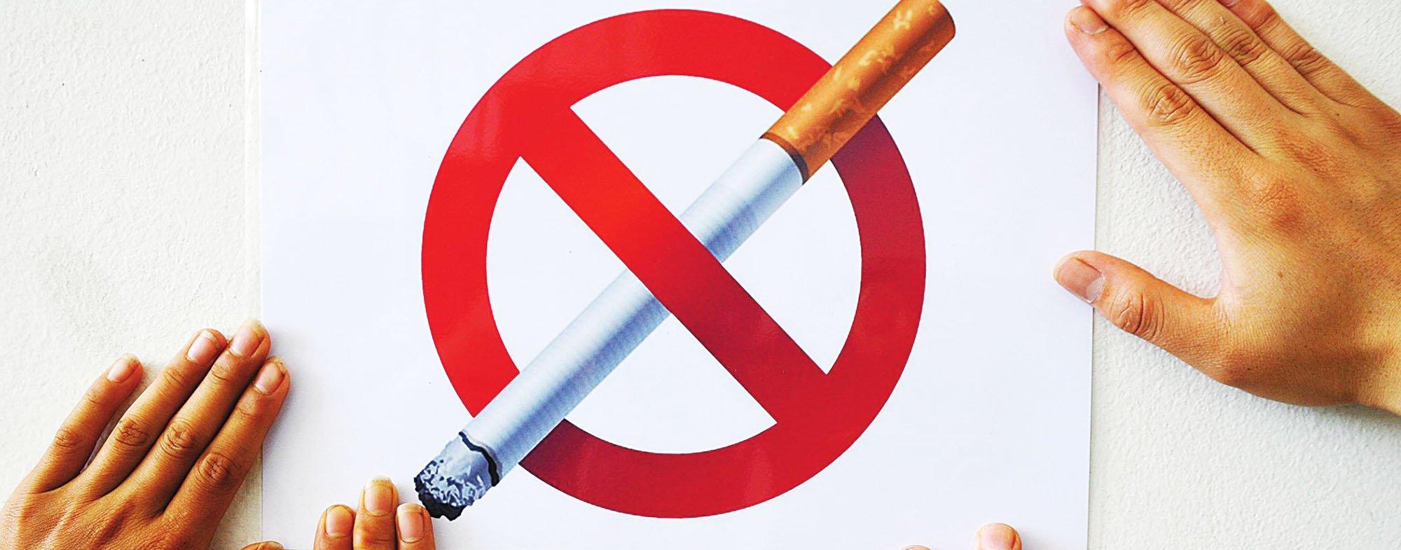 День борьбы с курением отметили в больнице