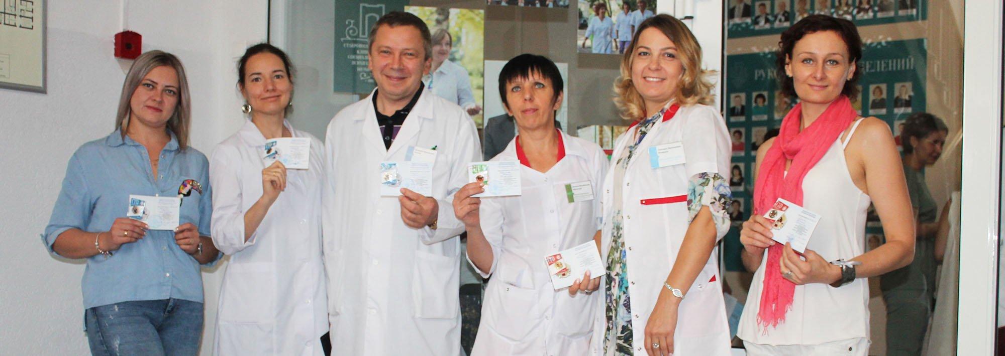Специалистам больницы торжественно вручили значки ГТО