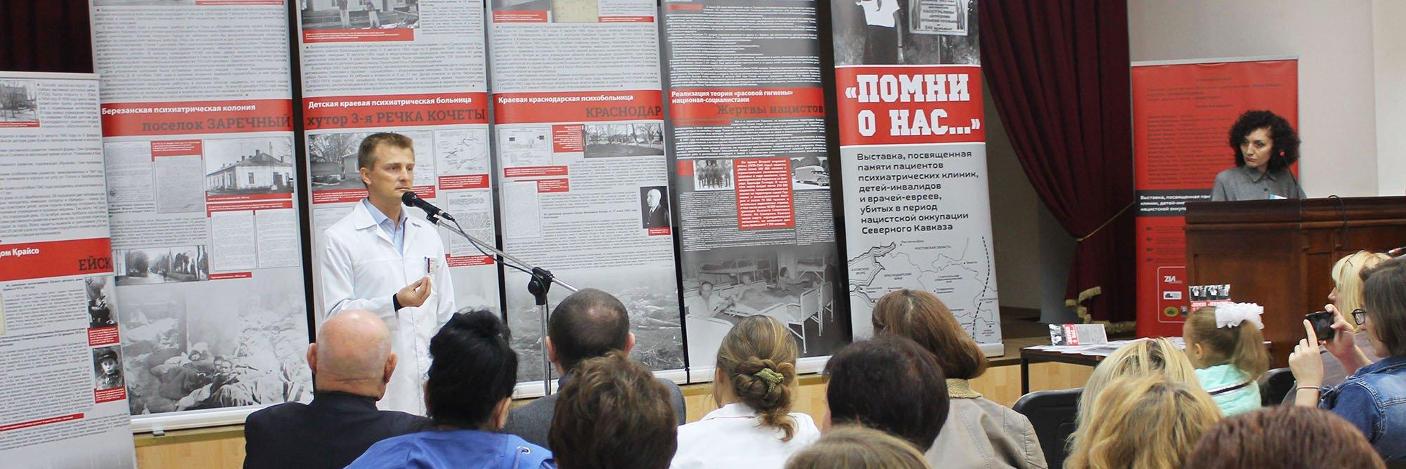 В больнице открылась выставка «Помни о нас…»