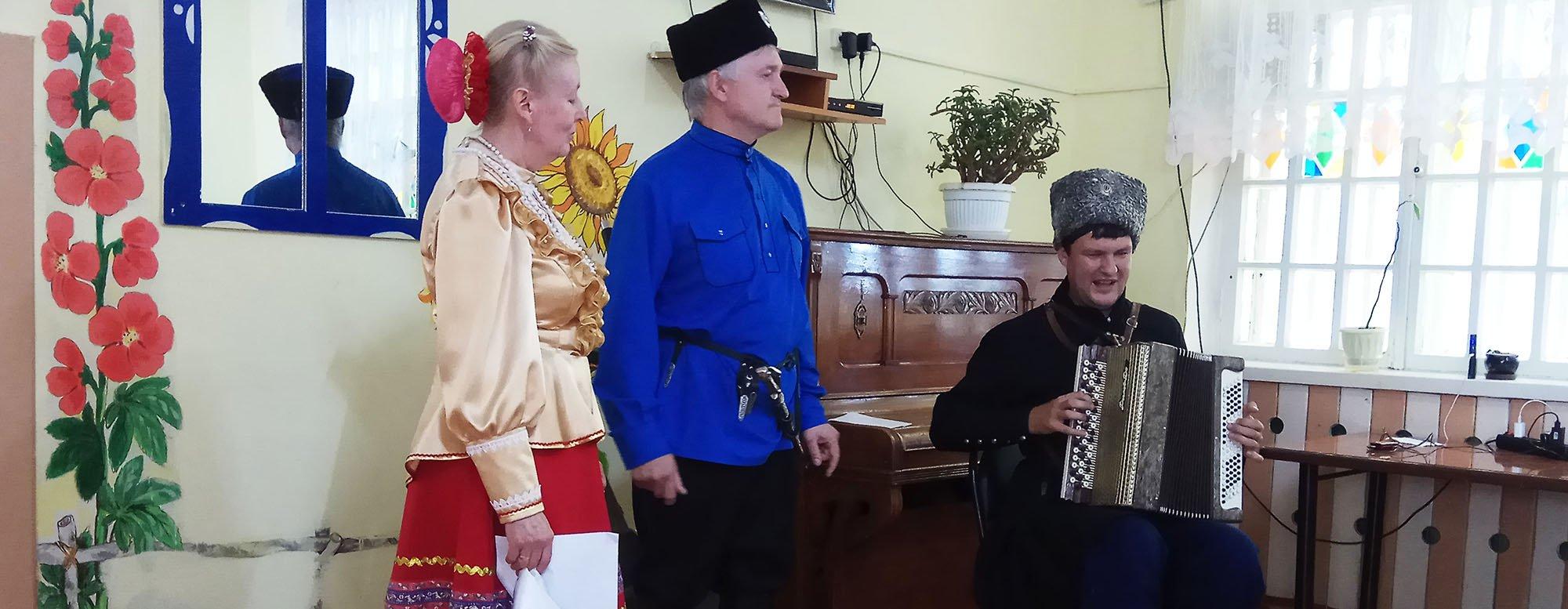 В Ставропольской психбольнице отметили День пожилых людей концертом казачьей песни