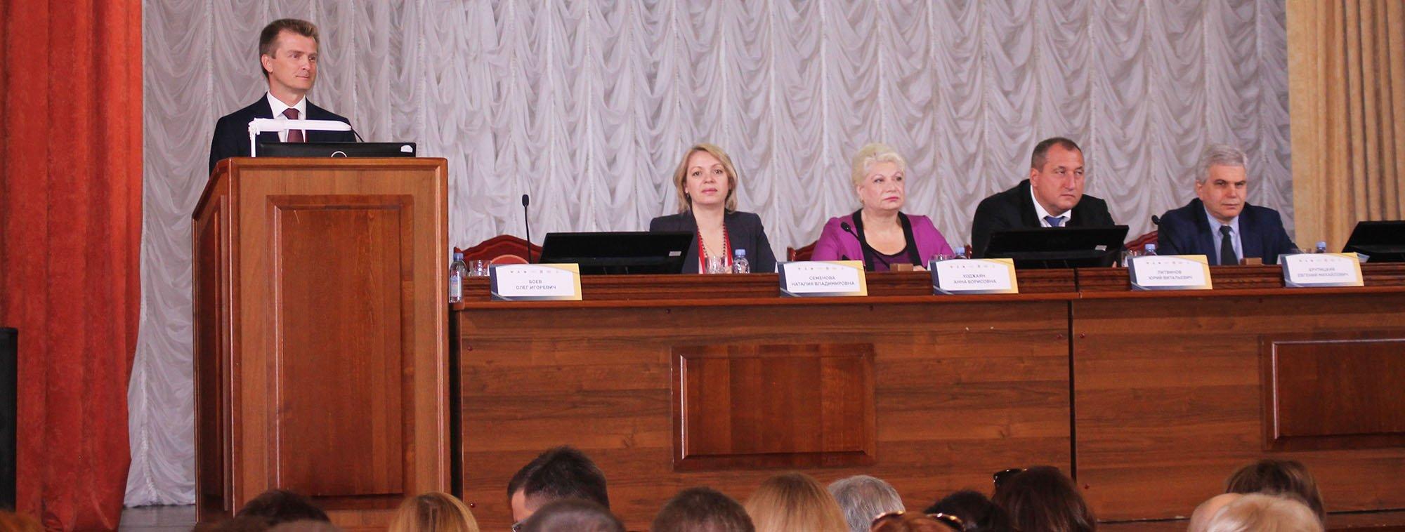 В Ставрополе прошла научно-практическая конференция, посвященная инновациям в психиатрии и наркологии