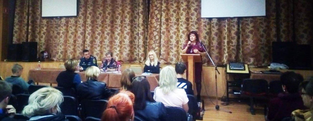 Психолог Ставропольской психбольницы рассказала педагогам и родителям г. Невинномысска о вреде жевательного табака