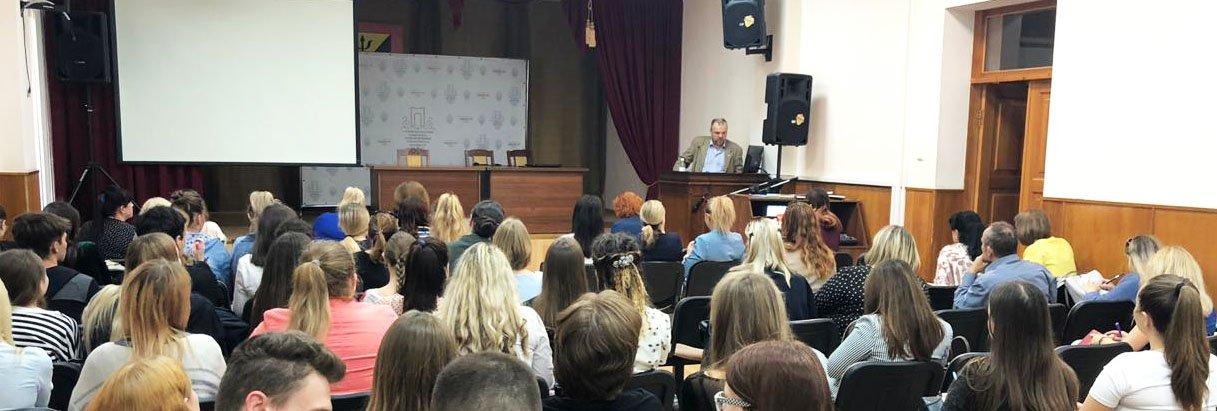 Профессор Обухов-Козаровицкий прочитал лекцию о стыде в Ставропольской психиатрической больнице