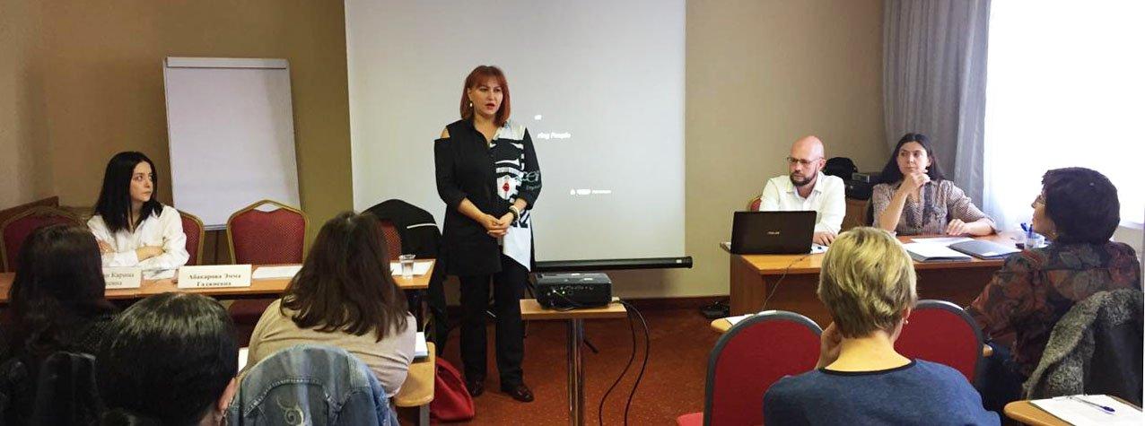 Специалист Ставропольской психбольницы приняла участие в конференции о молодежных зависимостях