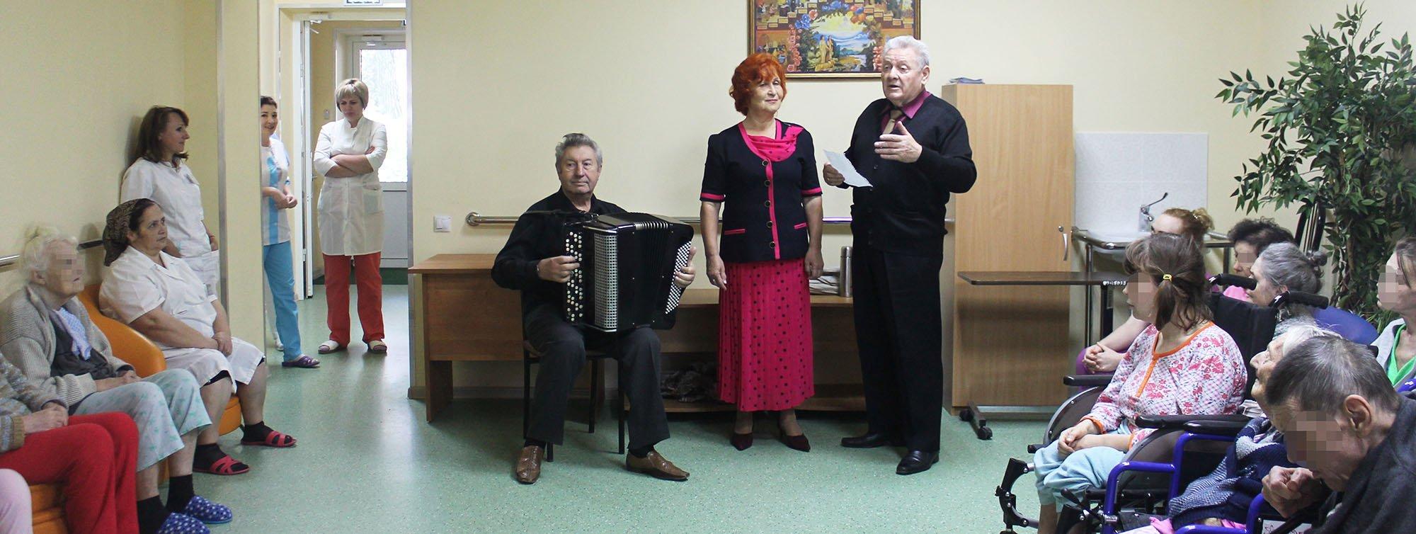 В 19 отделении Ставропольской психбольницы состоялся концерт трио «Мелодия»