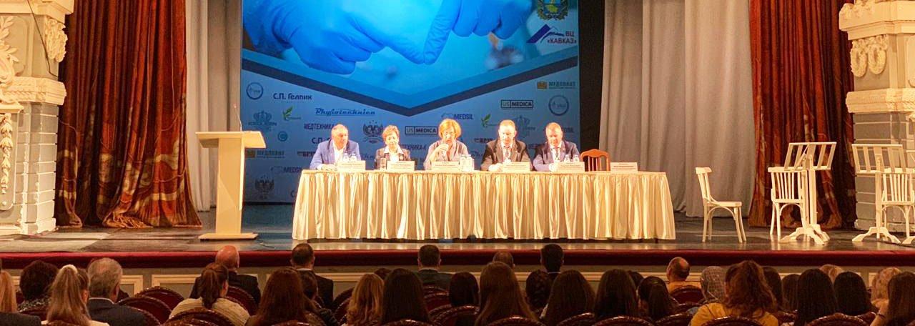 Специалисты Ставропольской психбольницы приняли участие в форуме «Здравоохранение и курортная медицина»