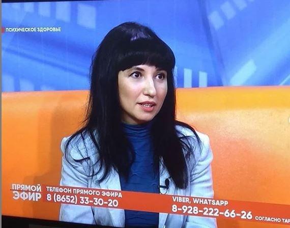 врач-психиатр Валерия Ярославцева