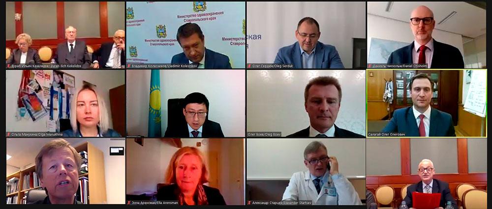 Участники международной веб-конференции.