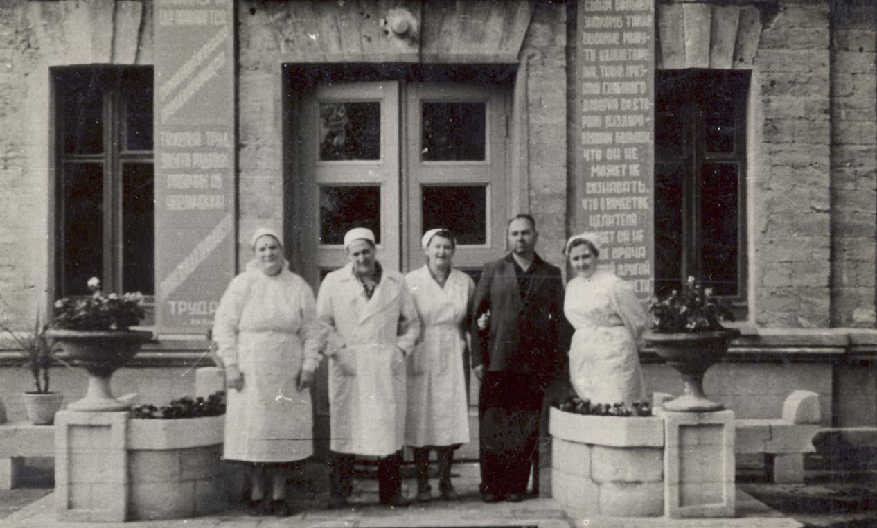 Больница 1960 год