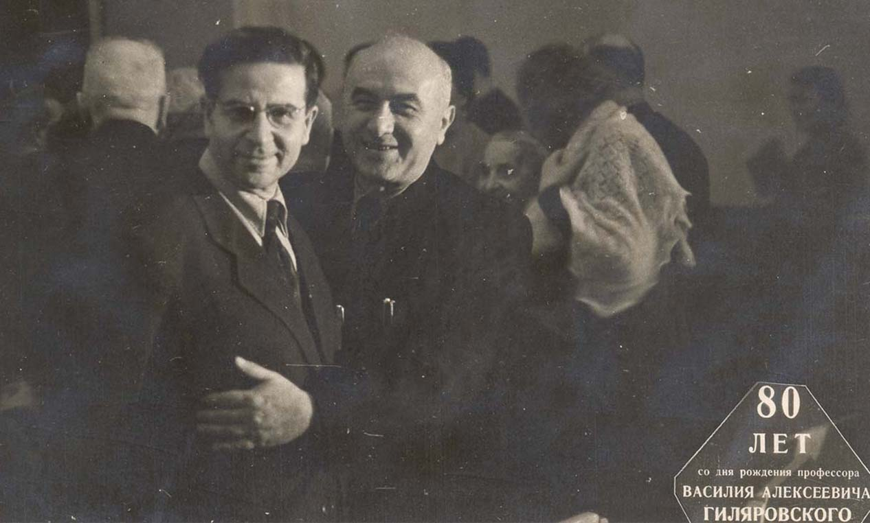 Доршт А.Я. на юбилее профессора В.А. Гиляровского, Москва, 1955 год