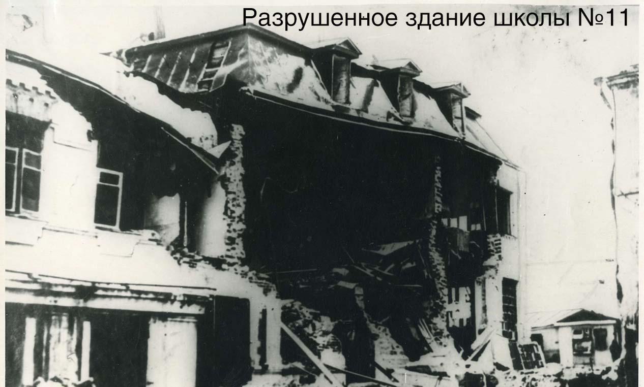 Разрушенное здание ставропольской школы №11