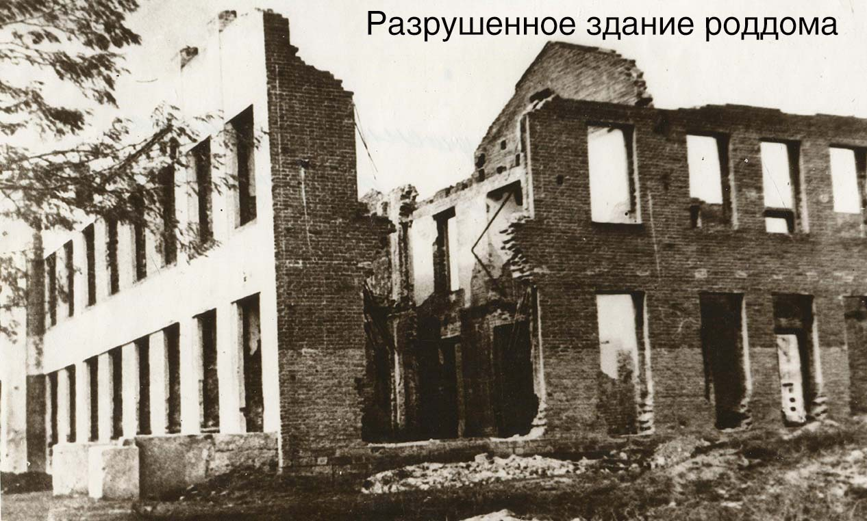 Разрушенный ставропольский роддом
