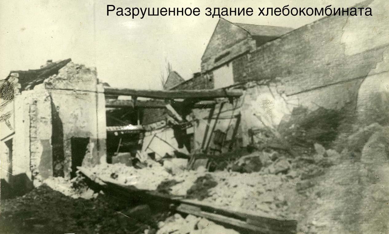 Разрушенный ставропольский хлебокомбинат