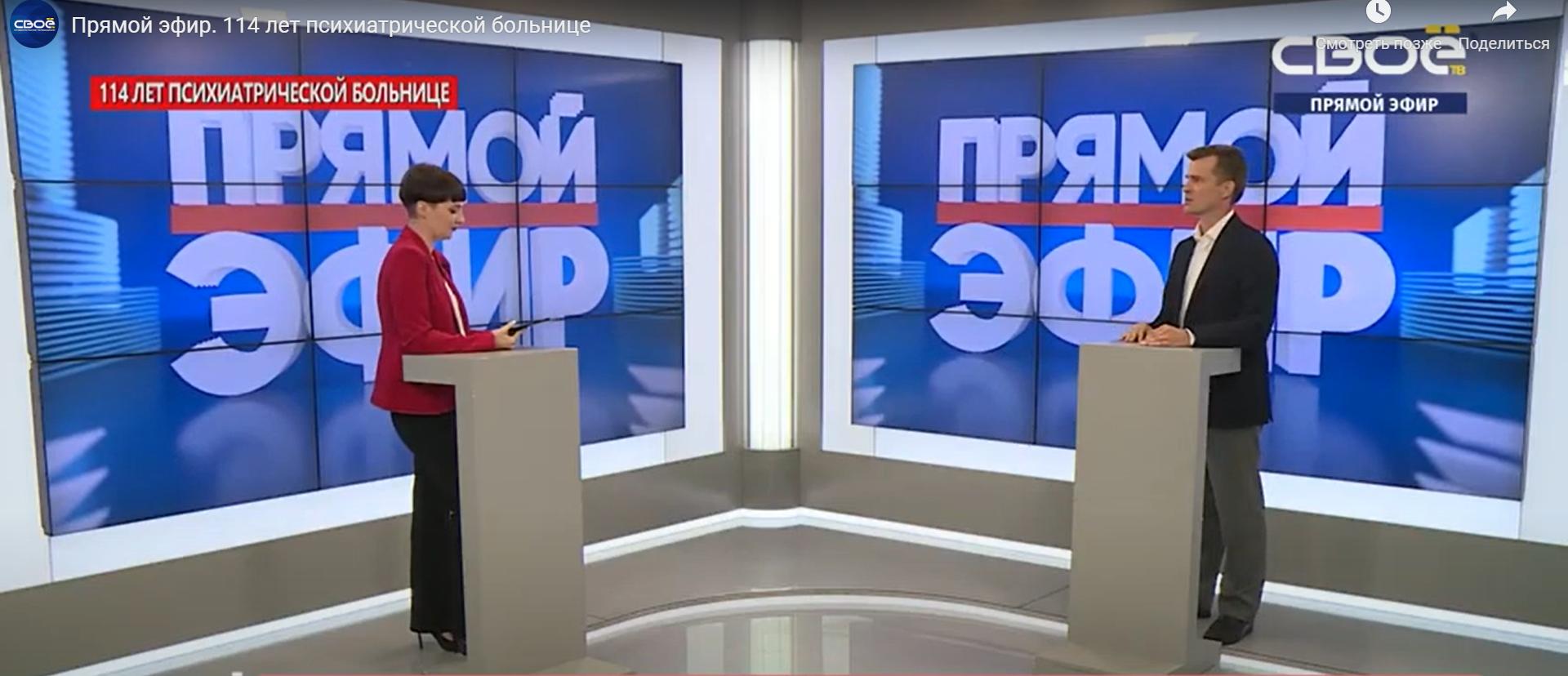 Ставропольским телезрителям рассказали об истории психиатрической больницы